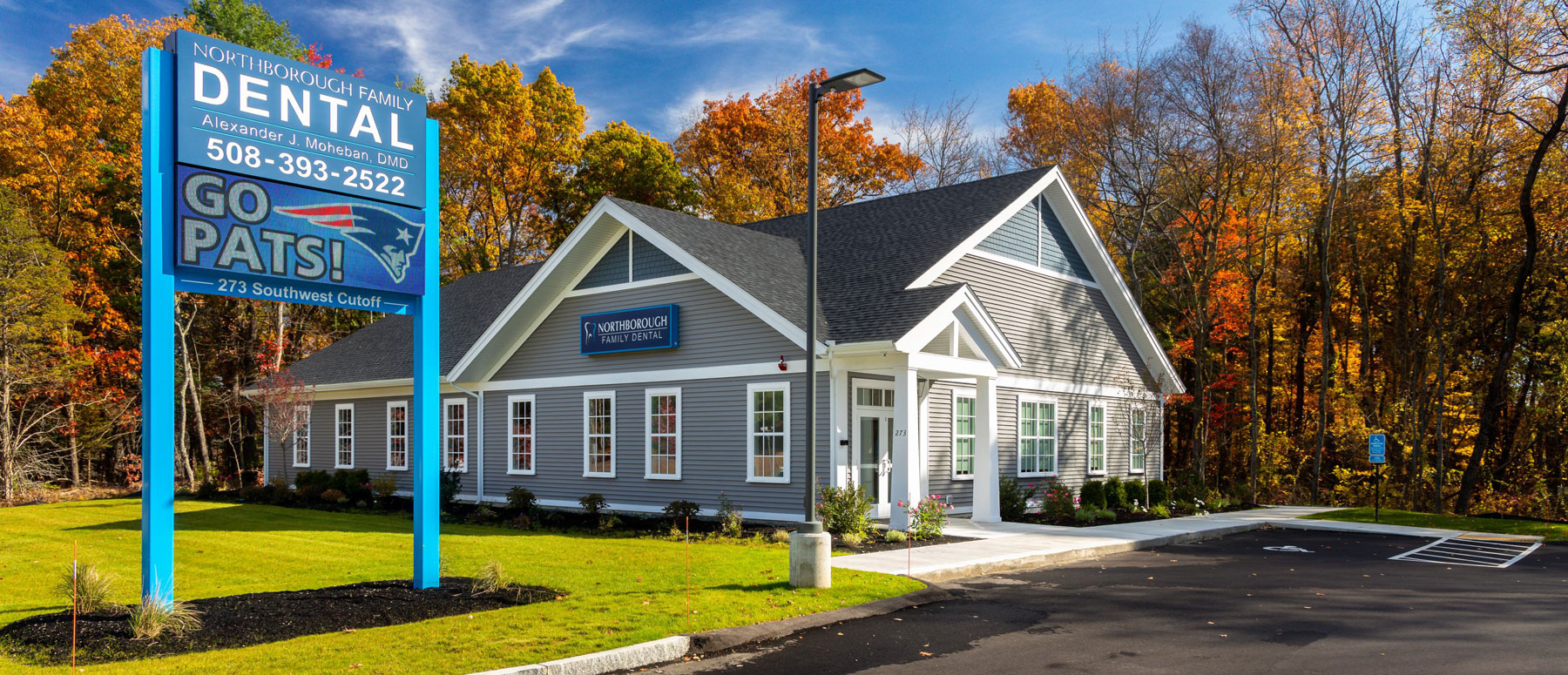 Northborough Family Dental | Banner